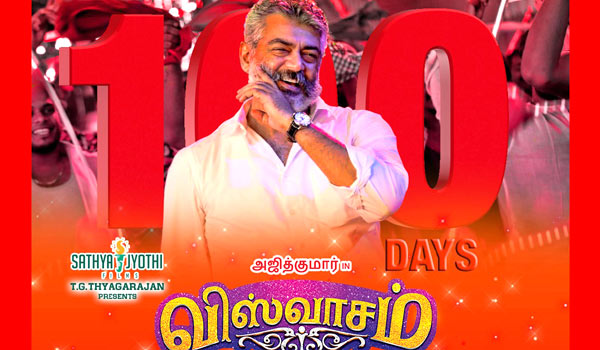 Viswasam-at-100th-day