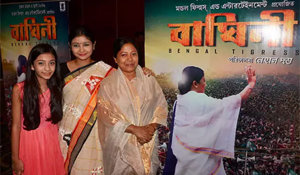 Oppose-for-Mamta-biopic-film