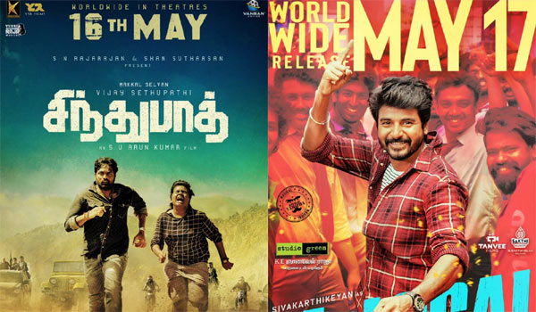 Mr-Local-makes-trouble-for-Sindhubaadh