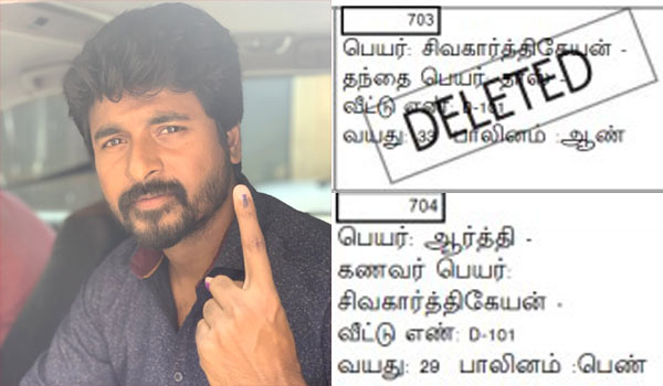 Sivakarthikeyan-vote-become-issue-again