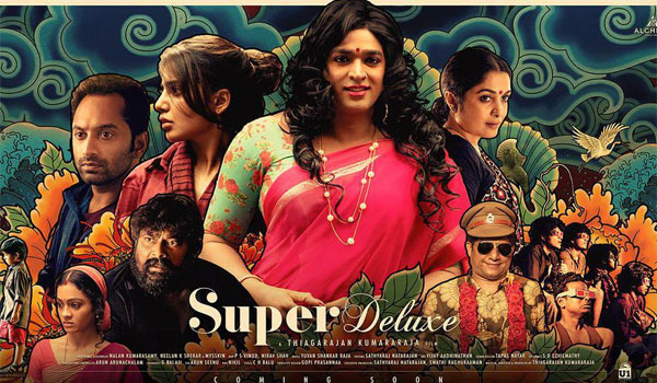 Super-Deluxe-to-me-made-in-Hindi