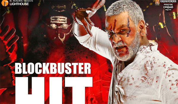 Kanchana-3-blokbuster-hit-in-Telugu