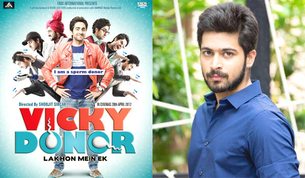 Harrish-Kalyan-to-act-as-Vicky-Donor-in-Tamil-remake
