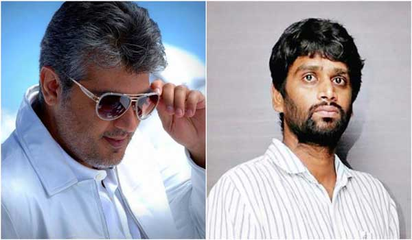 Ajith-to-team-up-with-director-Vinoth