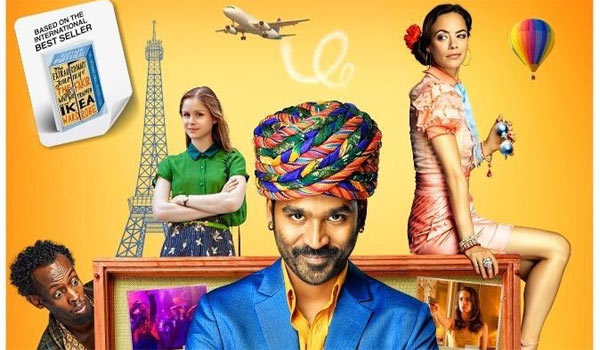 Why-Dhanush-not-release-pakkiri-movie