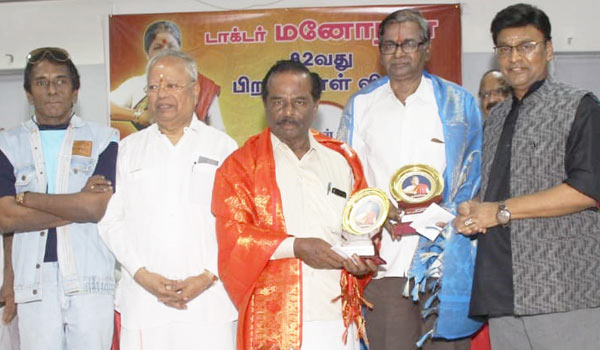 Family-members-demad-Award-in-the-name-of-Actress-Manorama