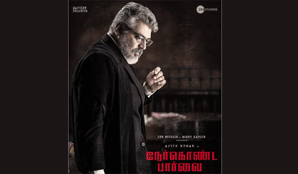 Fans-ready-for-Ajiths-Nerkondapaarvai-Trailer-today