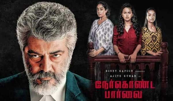 did-ajith-starring-nerkonda-paarvai-movie-release-date-changed