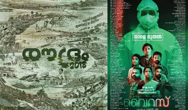 2-incidents-made-as-movie-in-Malayalam