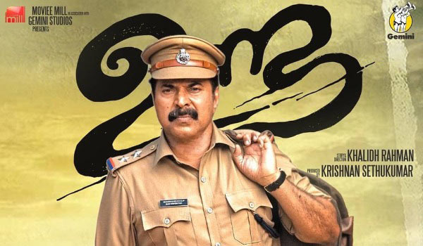 Mammootty-movie-release-in-Saudi