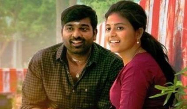 U/A-certificate-for-Sindhubaadh