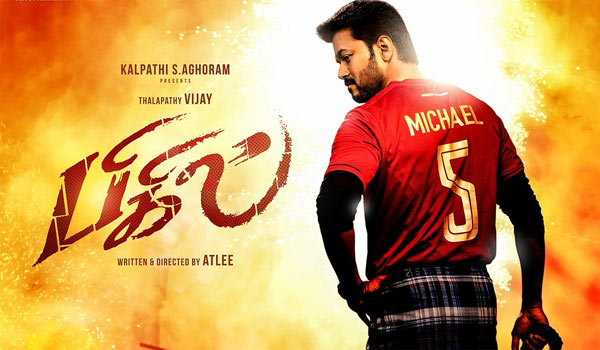 Did-you-know-who-is-Bigil?