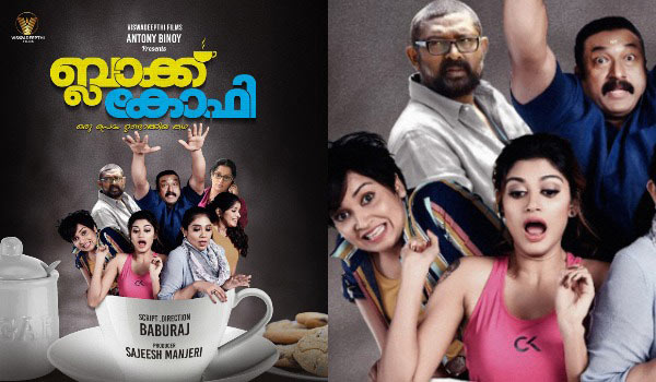 Oviya-re-entry-in-Malayalam-film-after-8-years