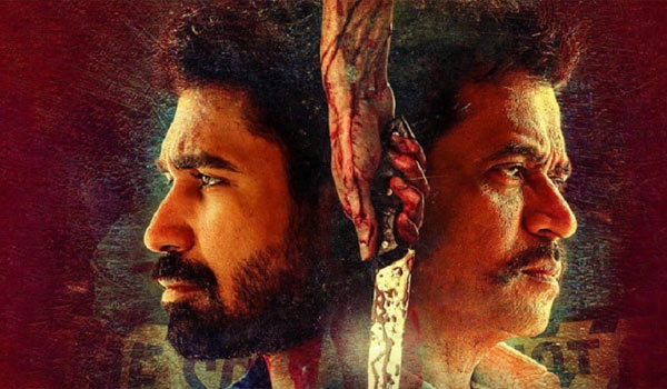 Kolaigaran-more-demand-in-Hindi
