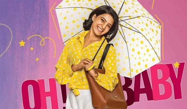Samanthas-Oh-baby-collects-Rs.17-crore-within-a-week