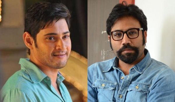 sandeep-reddy-to-direct-mahesh-babu