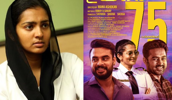 luck-for-parvathy-movies