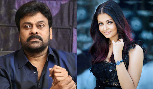 Did-Aishwarya-rai-says-ok-to-Chiranjeevi