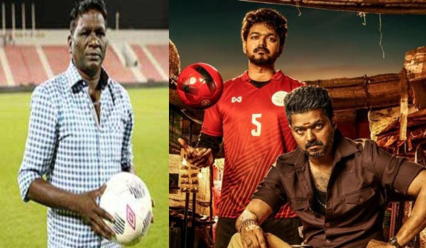 IM-Vijayan-joints-in-Bigil