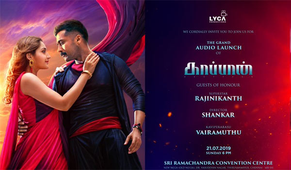 Rajini-to-launch-Kaappaan-Movie-audio-launch