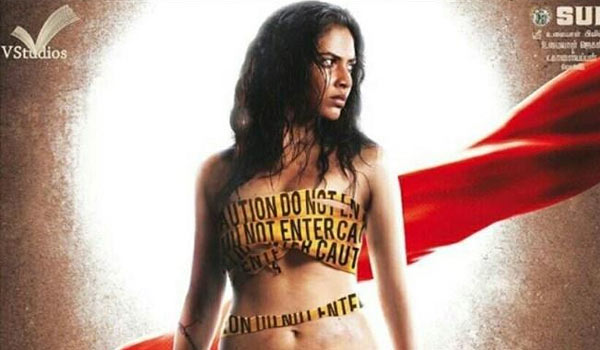 Aadai-:-Complaint-against-Amalapaul-movie
