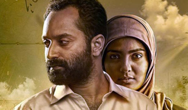 Parvathy-out-from-Fahad-Fazil-film