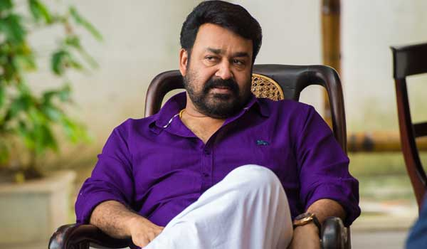 mohanlal-come-out-from-Ivory-case