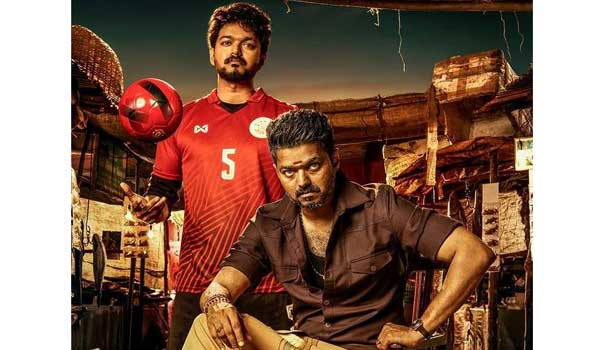 bigil-single-track-song-will-released-on-july-23-rd
