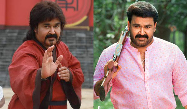 Mohanlal-in-double-role