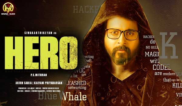 hero-will-be-release-on-christmas