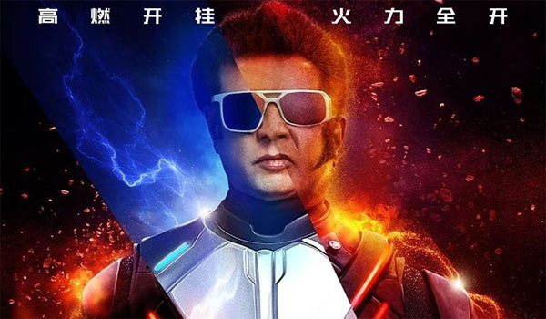 2point0-releasing-on-Sep-6-in-China