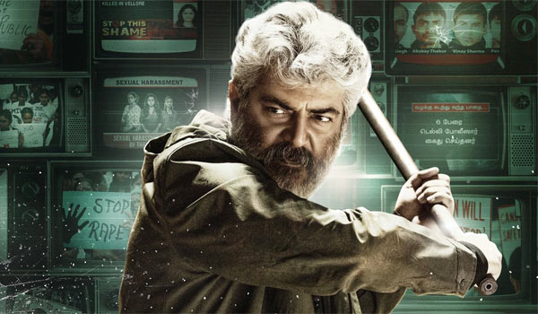 Nerkonda-Paarvai-collection-comes-down