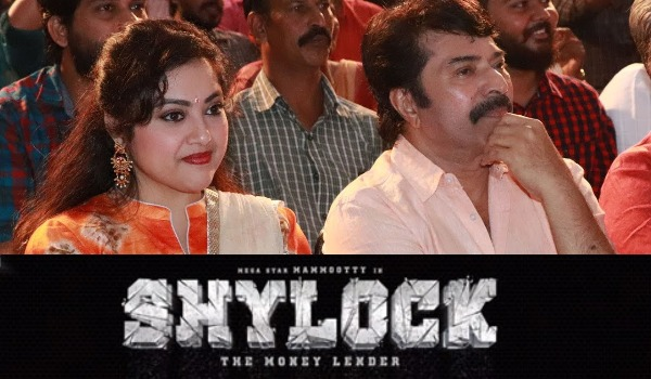 shylock-business-begins-from-shooting-time