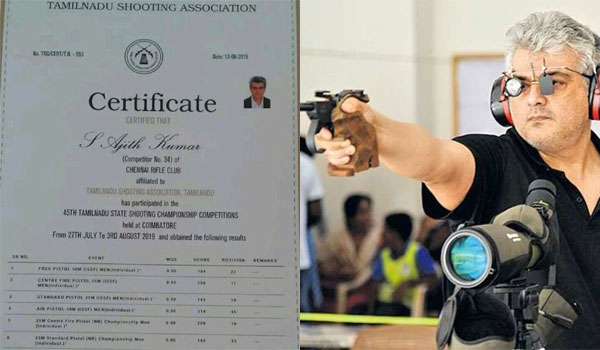 Ajith-got-certificate-in-riffle-competition