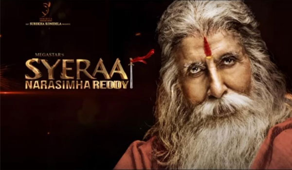 Amitabh-bachchan-did-not-get-single-pay-for-Syeraa