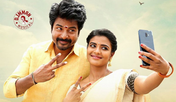 Namma-Veetu-Pillai-single-track-out