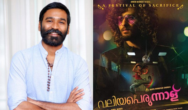 Dhanush-release-Malayalam-actors-motion-poster