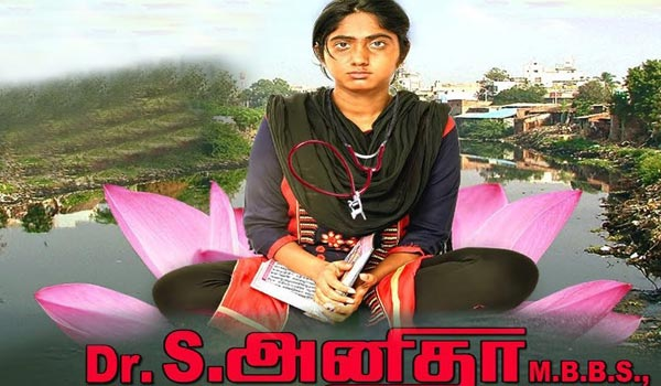Who-will-get-Anitha-MBBS-Title