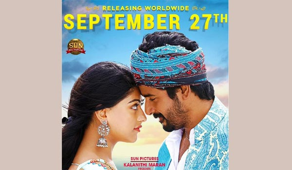 Namma-veetu-pillai-releasing-on-Sep-27