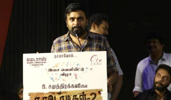 Transgender-respect-will-increase-says-Sasikumar