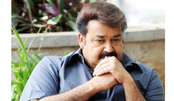 charge-sheet-filed-against-mohanlal