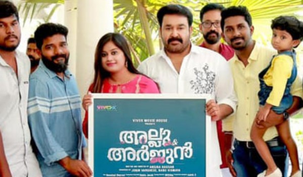 mohanlal-reel-daughter-becomes-director