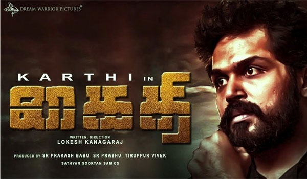 Karthi-on-Kaithi-film