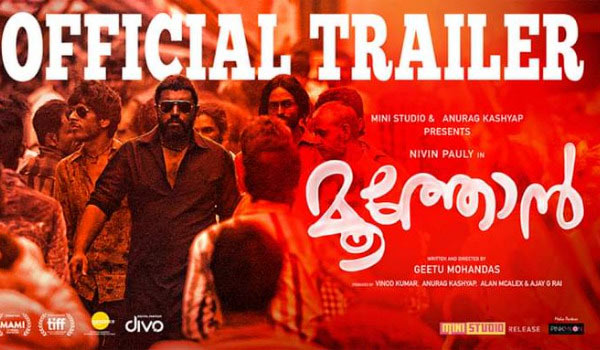 Dhanush-release-nivin-paulys-movie-trailer