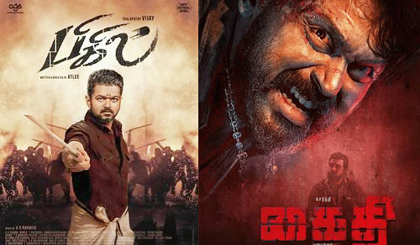 Court-stay-releasing-Bigil,-Kaithi-movies-in-Piracy-websites