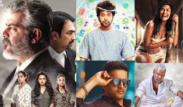 2019:-Diwali-special-movies-in-Tamil-Television