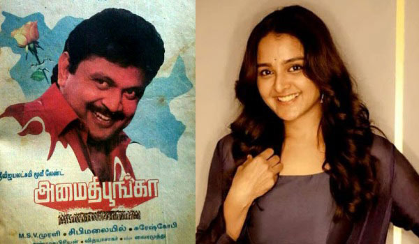 Manju-warrier-got-offer-Tamil-film-before-20-years
