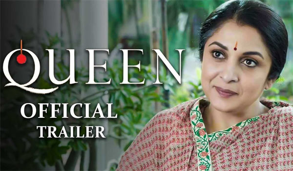 Queen-Trailer-out