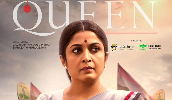 Queen-is-not-Jayalalithaas-story