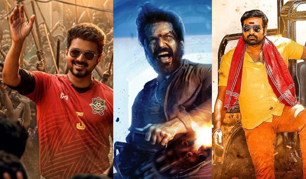 Pongal-celebration:-New-films-in-Television